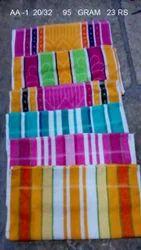 AA-1 Cotton Bath Towel