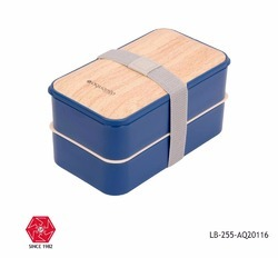 Lunch Box-LB-255