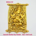 Ganesh Patrika Keyholder GLOX