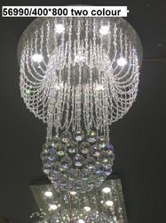 Cool White LED Chandeliers