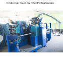 6 Color High Speed Dry Offset Printing Machine