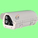 Number Plate Camera - Ip3 - 2 Mp, Model No.: Ca4np-vf22-ip3-2mp