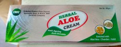 Anti Ageing Anti Wrinkle Cream