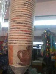 Pepar Coffee Cups