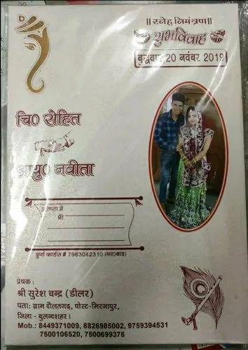 Wedding Cards in Ghaziabad, शादी का कार्ड, गाज़ियाबाद ...