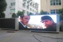 Big Outdoor Waterproof LED Screen 6mm
