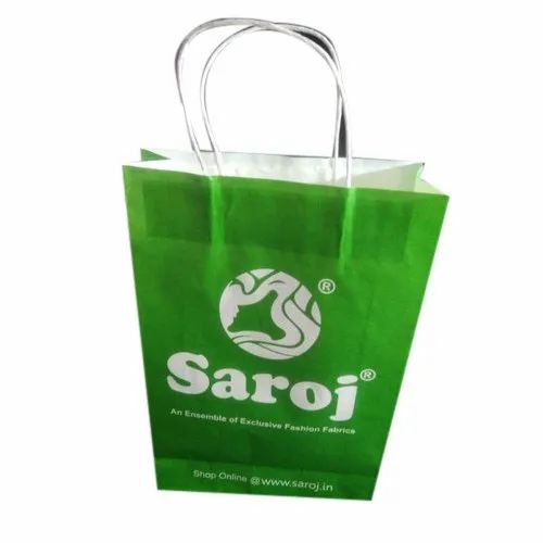 Customized Printed Paper Bag, Capacity: 2kg