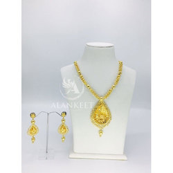 Stylish Chain Necklace Set