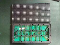 LED PH10 Module