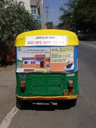 Auto Rickshaw Ads