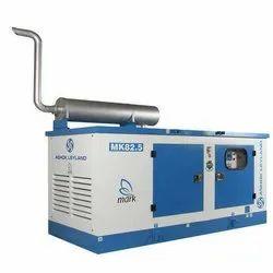 Water Cooling Silent DG Set