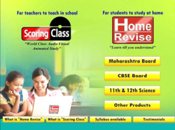 HomeRevise E-learning 1st to 12th
