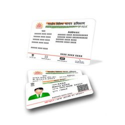 Aadhar Card Software