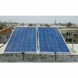 250 Watt Solar Power Panel