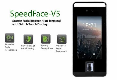 Speed Face Recognition System