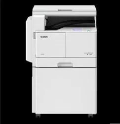 Windows 8 Multi-Function Canon Photocopy Machine, Print Resolution: 600*600, Model Name/Number: 2206