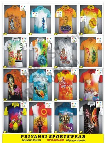 dcb15705bc Ganpati T-shirts In Surat, सब्लिमेशन टी शर्ट ...
