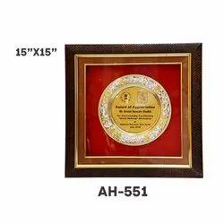 AH - 551 Premium Award