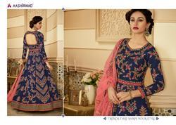 Aashirwad Glory Series 201-202 Stylish Party Wear Royal Silk Suit