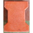80 mm Interlocking Concrete Paver Block