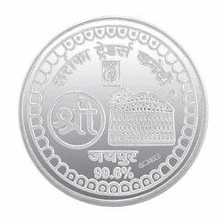 Silver Coins In Jaipur चांदी के सिक्के जयपुर Rajasthan