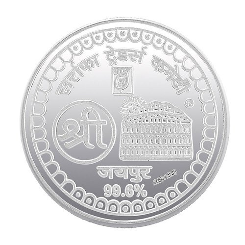 263a0835c Pure Silver Coin, Diamond Jewellery - J. M. Jewellers, Jaipur | ID ...