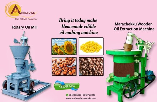 Oil Mill Machine - Mustard Oil Mill Machine Manufacturer from Coimbatore