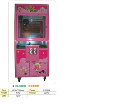 Vending Machine (HL-62033) Import from china