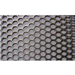 Decorative Interior Perforated Sheets