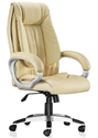 Cream Executive Chair Trendy