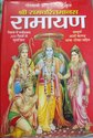Ramayan Book binding service