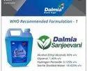 Dalmia and Sanitizer
