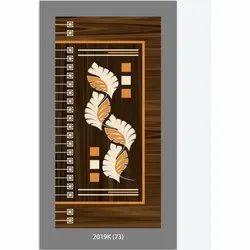 Swing Brown Wooden Panel Door