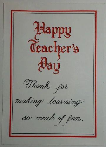 Handmade Rectangular Teacher Day Cards, Size: A5 And A4 ...