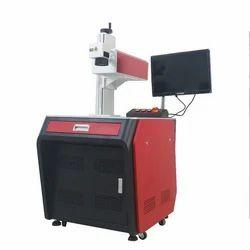 Laser Marking Machine in Thane, लेजर मार्किंग