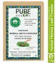 Pure Organic Henna Leaf Powder
