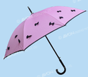 Beautiful Pink Color Bow Umbrella