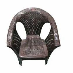 Brown Plastic Prima Sofa Chair