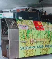Sugarcane Crusher Machine