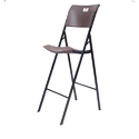 Iris Ezee Brown Folding Bar Chair