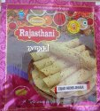 Anand (rajasthani) Salty Urad Siddhi Jeera Papad, Packaging Size: 100-400 Pieces