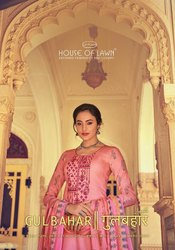 House Of Lawn Gulbahar Pure Jam Satin Dress Materials