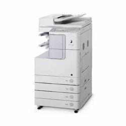 Canon Imagerunner 2520 Photocopy Machine