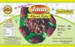Suman Karti (150g packet)