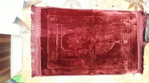 Chaina Plain Prayer Rug Size Full Rs
