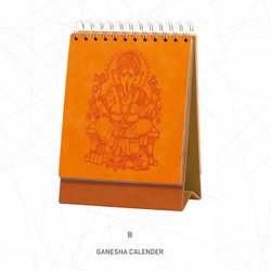 Lord Ganesha Promotional Calendar