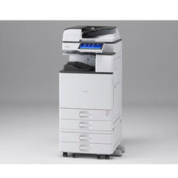 Ricoh MP 5055SP Multifunction Printer