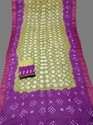 Light Mehendi Casual Wear Cotton Saree