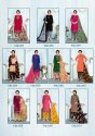 Mishri Creation Magic Patiyala Vol-2 Printed Cotton Dress Material Catalog