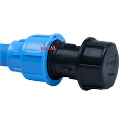 Compression Fitting End Cap